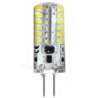 G4 2W 48-LED Light Bluish White 150lm 3014 SMD (AC/DC 12V)