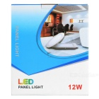 12W 60-LED Round Panel Light White 6000K SMD w/ LED Driver - White