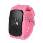 "0.66"" OLED GPS+LBS Dual Positioning Tracking Smart Watch w/ SOS / SIM / GSM for Kids - Pink + Black"
