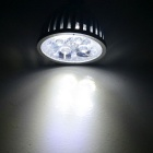 JIAWEN 4W 4-LED Spotlight White 400lm 6500K - Silver (85~265V)
