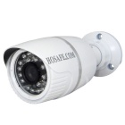 HOSAFE 1MB1W 1.0MP 720P HD IP Camera w/ 24-IR-LED - White (US Plug)