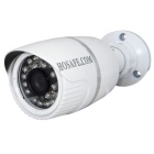 HOSAFE 13MB1W 1.3MP 960P HD IP Camera w/ 24-IR-LED - White (US Plug)