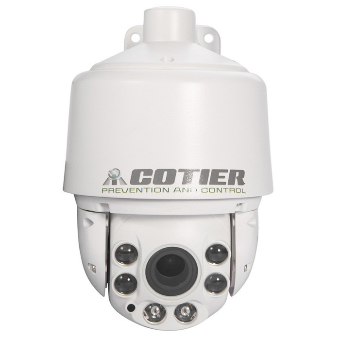 COTIER D/G31 1.3MP 10X Zoom Waterproof IP Camera - White (EU Plug)