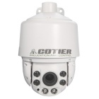 COTIER D/G31 1.3MP 10X Zoom High Speed Waterproof IP Camera (EU Plug)