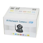 "1/4"" CMOS 300KP P2P IP Camera w/ 12-IR-LED - White + Black (US Plugs)"