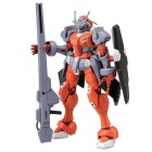 Genuine Bandai HGD-193280 Gundam G-Arcane - White + Red