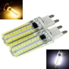 G9 9W LED Corn Lamps Cold White / Warm White 750lm 80-SMD 2835 (AC 220~240V / 2 PCS)