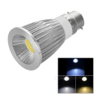 B22 8W 320lm COB Dimmable White, Cool White, Warm White Smart LED Spotlight (AC 85-265V)