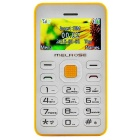 "MELROSE G1 MTK61 GSM Card Phone w/ 1.77"" TFT LCD, Bluetooth, MP3, FM, 0.3MP Camera - White + Yellow"