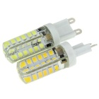G9 3W Warm White / Cool White LED Lights 300lm 48-LED 2835 SMD (AC 220-240V / 2PCS)