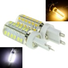 G9 3W Warm White / Cold White LED Lights 300lm 48-LED 2835 SMD (2PCS)