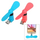 Mini USB 2.0 + Micro USB Interdace 2-Blade Fan Set - Pink + Blue (2PCS)