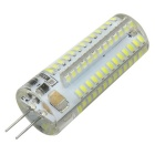 Marsing G4 6W LED Crystal Lamp Bulb Bluish White Light 500lm 100-SMD