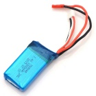 HJ Replacement 7.4V 1000mAh 20C Lithium Battery for V912 RC Quadcopter - Blue