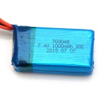 HJ Replacement 20C Lithium Battery for V912 RC Quadcopter - Blue