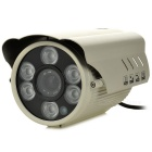 SEEHOO SE-DT5039D 1/4 Micron 139 900TVL CCTV Camera w/ 6-IR LED Night Vision