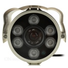 SEEHOO 1/4 Micron 139 900TVL CCTV Camera w/ 6-IR LED - Light Grey