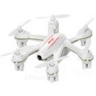 MJXR/C X900 2.4GHz Remote Control 4-CH 6-Axis Gyro Mini Quadcopter Toy w/ G-Sensor & Lamp - White