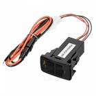 Dual USB 2.1A Car Power Charger for HONDA - Black