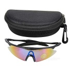 CTSmart Multifunction Polarized Cycling Sunglasses Goggles - Black