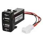 Dual USB 2.1A Car Power Charger for Toyota Vigo - Black