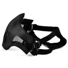 Outdoor Tactical Steel Mesh Mask w/ Elastic Belt for War Game - Black