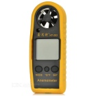 "XINTEST 1.5"" LCD Digital Wind Speed Meter Anemometer Wind Chill Thermometer (1 x CR2032)"
