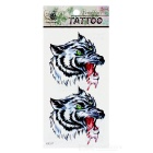 Stylish Wolf's Head Pattern Water & Sweat Resistant Temporary Tattoos Stickers - Black + White