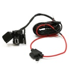 USB 2.1A Car Motorcycle Mobile / GPS Waterproof Power Charger - Black