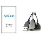 2,4 GHz Linux Wireless HDMI Wi-Fi Skjerm Dongle Support Airplay, DLNA, Miracast, EZ Cast - Sort