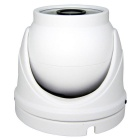 HOSAFE 1MD4 1.0MP 720P HD IP Camera ONVIF POE Kit - White (US Plugs)