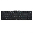 Portable Bluetooth Keyboard w/ Screen Capture and Locking, Remote shooting, Mute + More - Silver