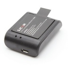 SJCAM Battery / Battery Charger Set - Black