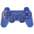 600mAh Rechargeable Wireless Dual-Shock Game Controller for PS3 (Blue)