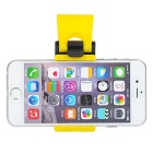 Car Steering Wheel Mounted Holder for Cell Phone / GPS - Yellow