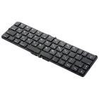 Bluetooth Keyboard w/ Screen Capture, Remote Shooting + More - Black