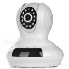 "1/4"" CMOS 1.0MP Wireless Wi-Fi Security CCTV IP Camera w/ 12-IR LED / TF - White (EU Plug)"