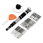 JAKEMY JM-8142 Screwdriver / Extending Rod Tool Set
