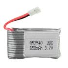3.7V 650mAh 20C Li-polymer Battery w/ Cover for Model Car, Ship, Airplane - Silver