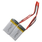 Universal 7.4V 850mAh 20C Li-Po Battery for UDI U829 / U829A / U829X Quadcopter & R/C Toys (2pcs)
