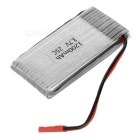 3.7V 1200mAh 25c JST Battery w/ Protective Board - Silvery Grey