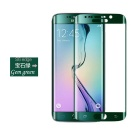 Full-Screen Curved Tempered Glass Screen Guard Protector for Samsung S6 Edge - Gem green