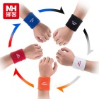 NatureHike Running Sports Wrist Bands Supports Bracers - White (2PCS)