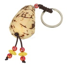 Fashion Natural Ivory Nut + Linden Seed Keychain - Multicolored