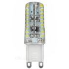 G9 6W Dimmable LED Corn Lamp Cool White Light 350lm 72-SMD 3014 (220V)