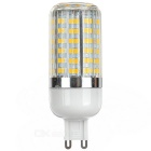 JRLED G9 11W LED Bulb Lamp Warm White Light 800lm 69-SMD 5730 (4PCS)