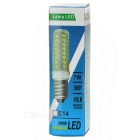 JRLED G9 7W LED Corn Lamps Cold White Light 450lm (5PCS)