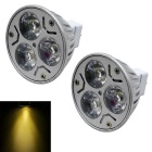 JIAWEN MR16 3W LED Spotlights Warm White Light 300lm 3200K (DC 12V / 2 PCS)