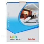 4W LED Square Ceiling Light Warm White 3000K 20-SMD w/ Driver - White