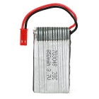 3.7V 850mAh 20C Lithium Polymer Li-Po Battery for Quadcopter - Silver Grey + Black + Red